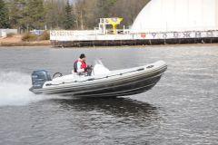 Лодка RIB Буревестник Б-530 Амг