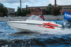 Бандит-520